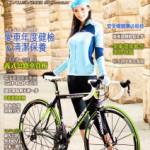 海外のサイクル雑誌(9)