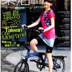 海外のサイクル雑誌(6)