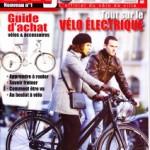 海外のサイクル雑誌(11)