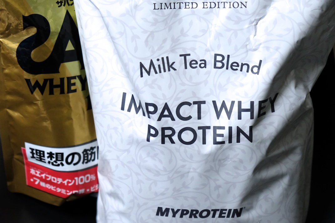 MyProtein Impact Whey Milk Tea Blend