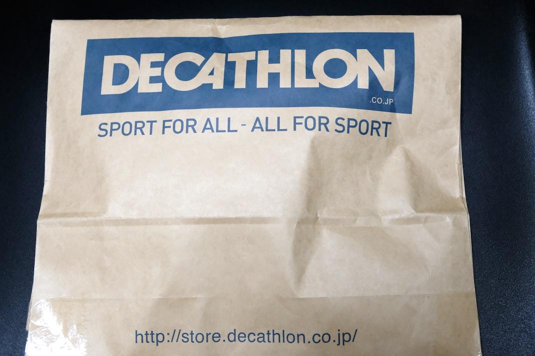 フランスのスポーツ小売大手「デカトロン」が送料無料で290円のバックパックを売る理由
