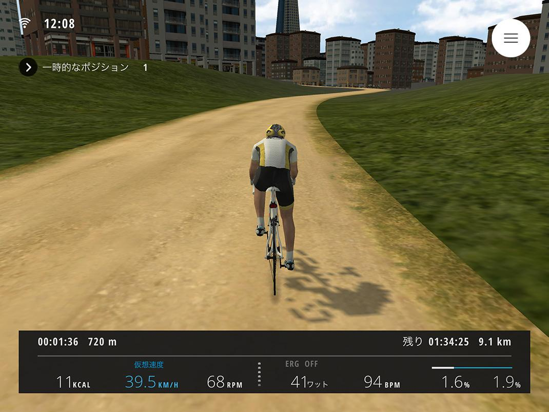 Bkool Indoor simulator