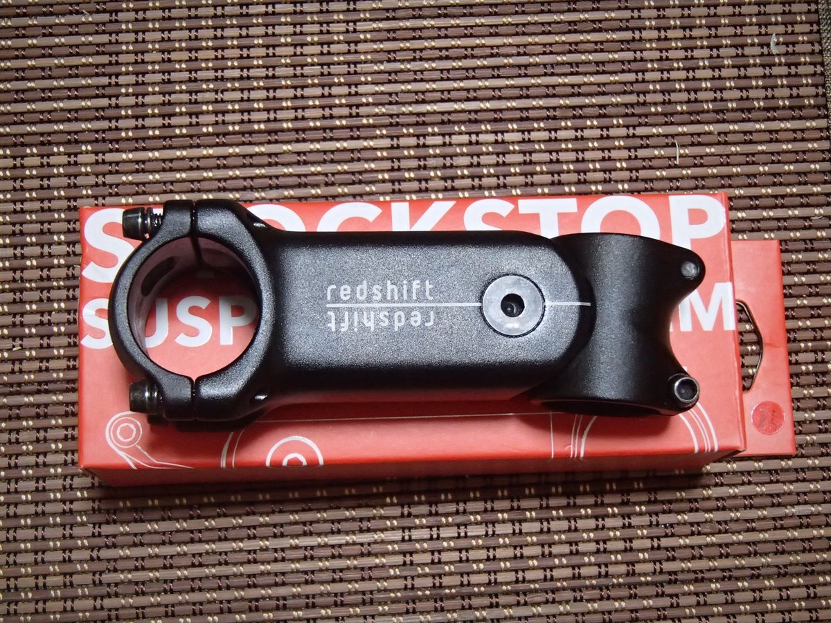 Redshift ShockStop