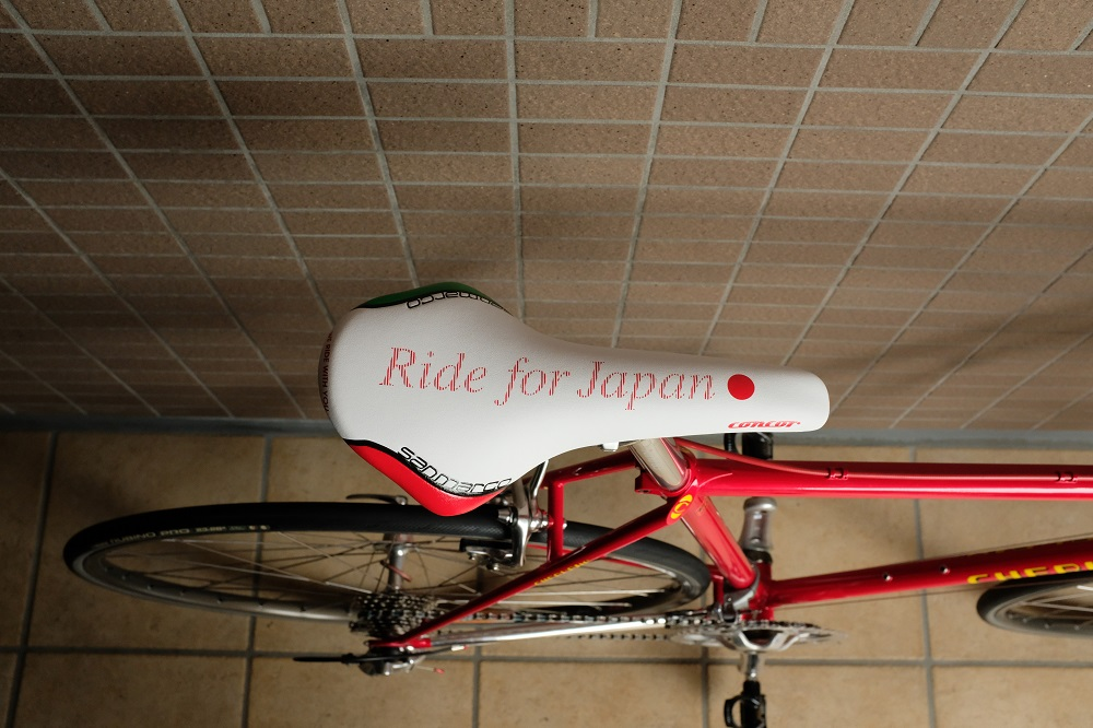 Selle sanmarco Concor Ride for Japan 祈り