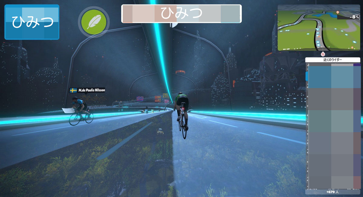 New York in Zwift