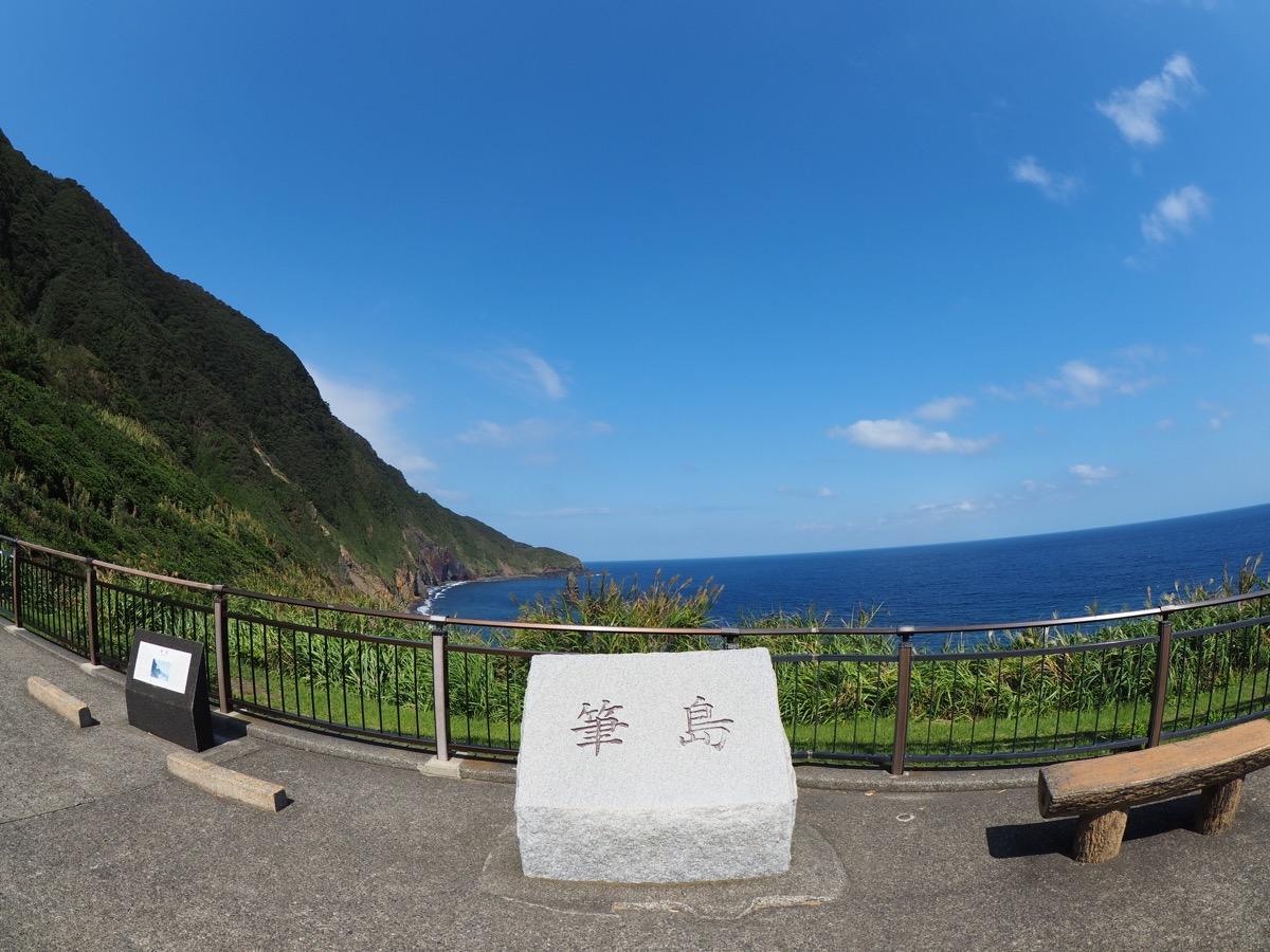 伊豆大島・筆島
