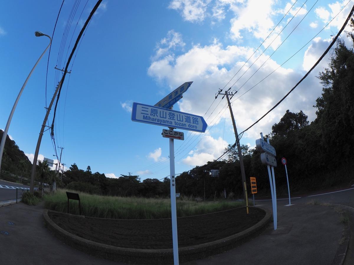 大島一周道路と三原山登山道路との分岐点
