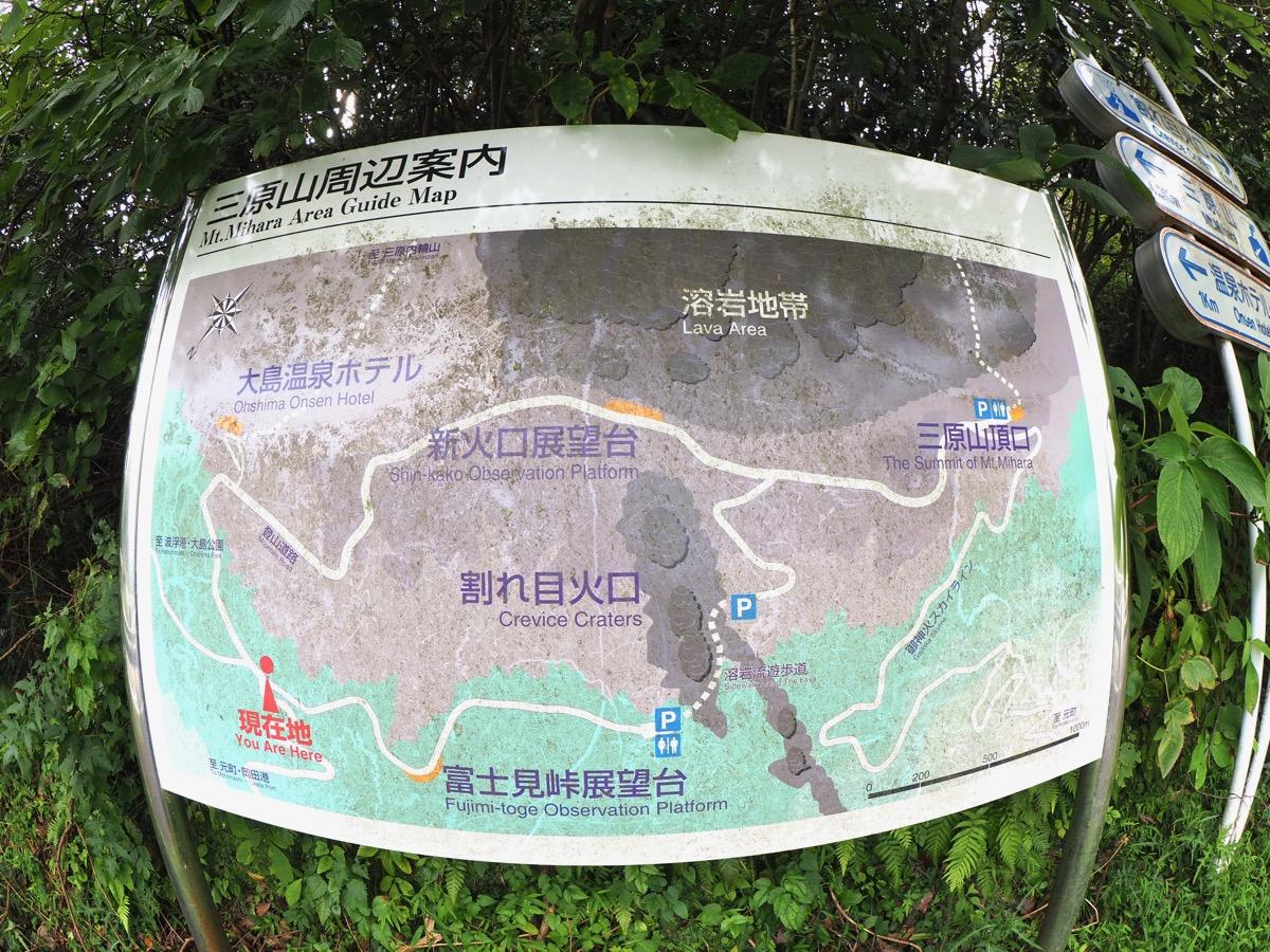 三原山周辺案内図