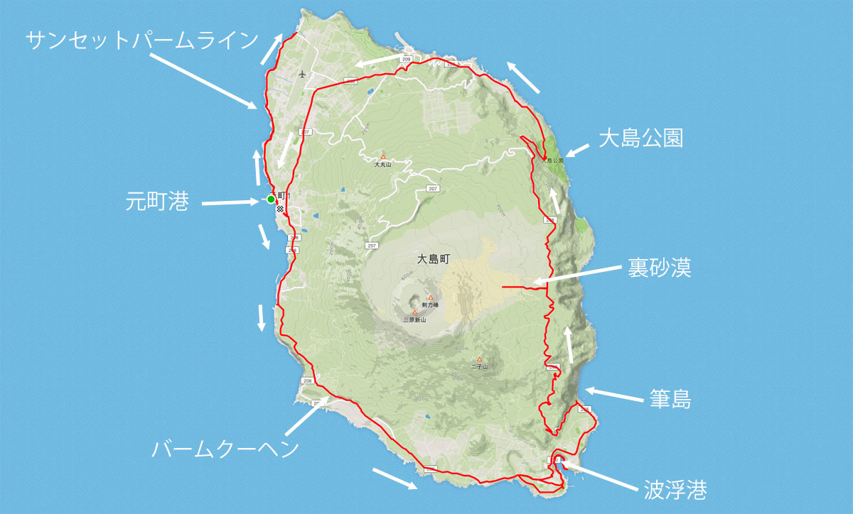 大島一周地図