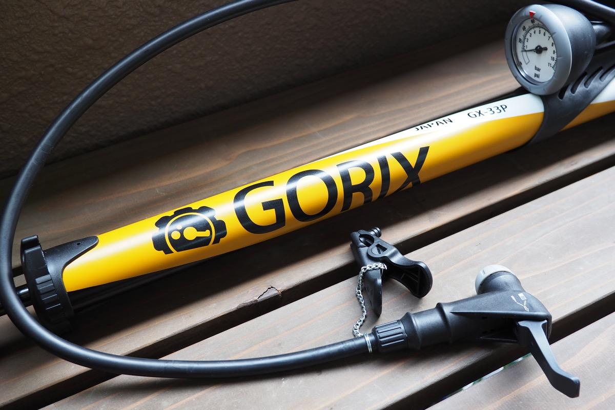 GORIX GX-33P
