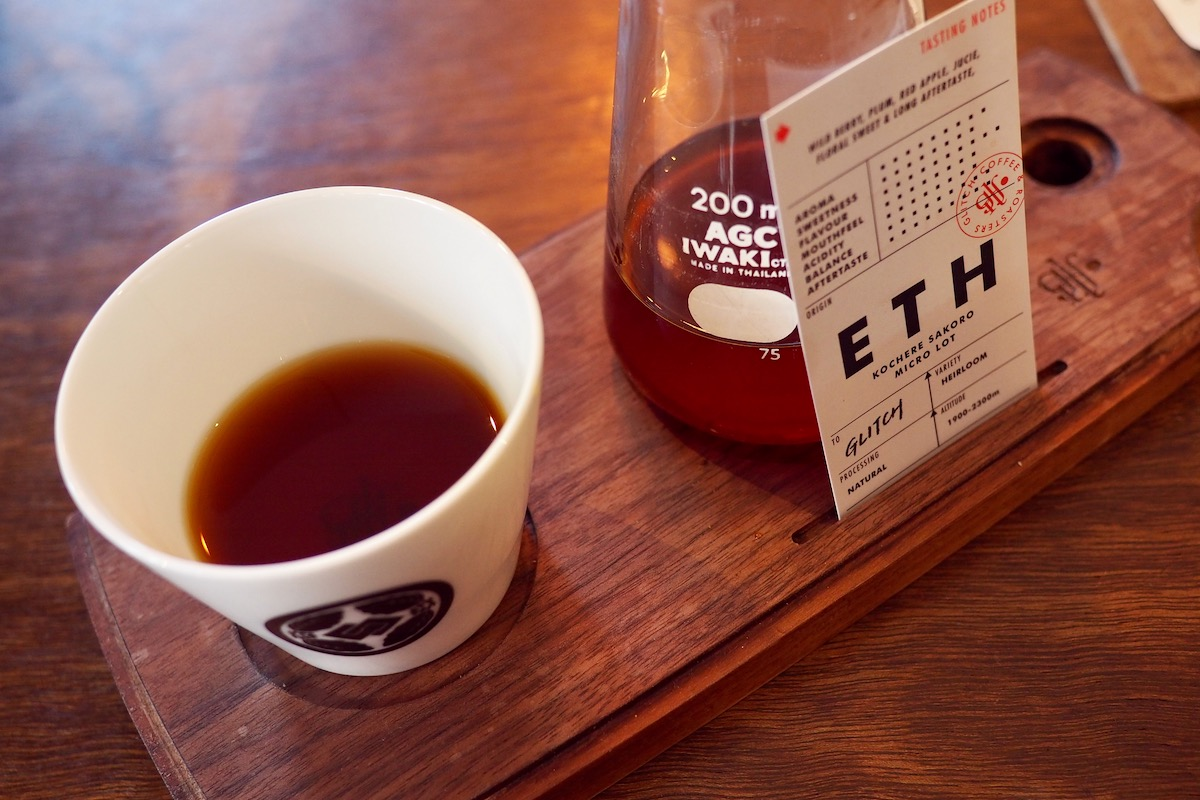 Glitch Coffee and Roasters