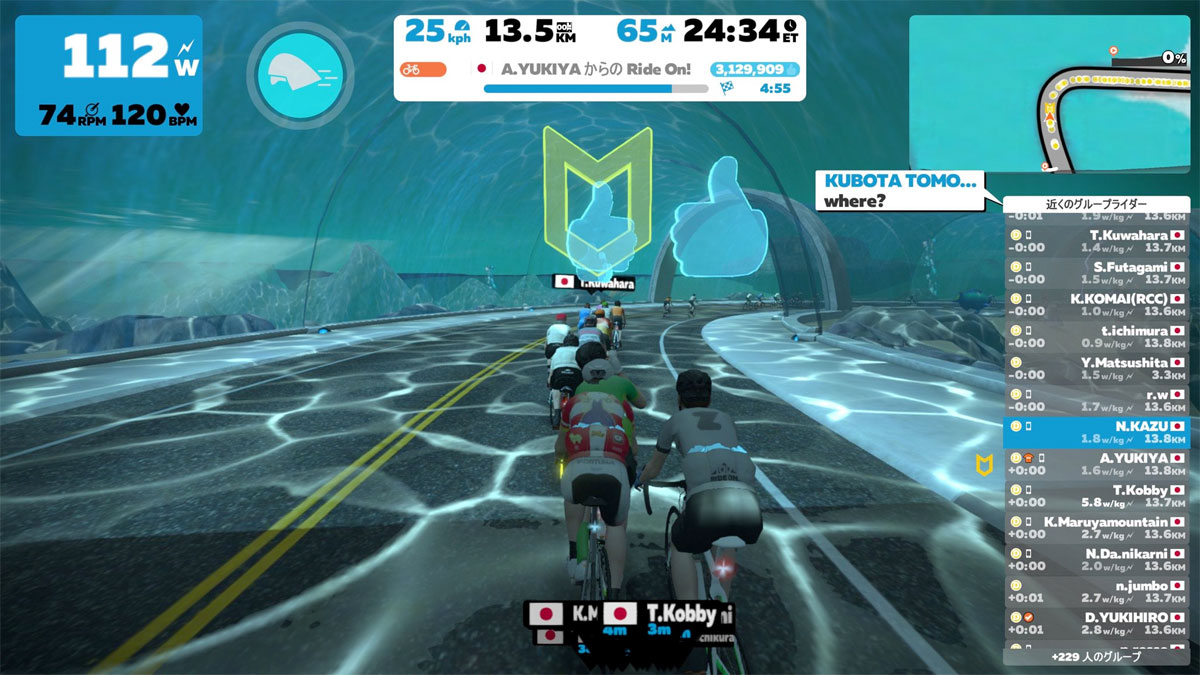 Zwift - Ride On !
