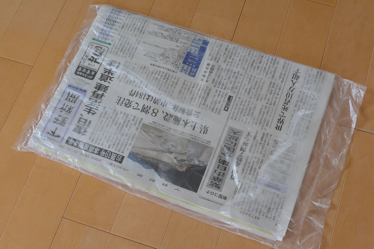 ペラッペラのポリ袋に入った新聞